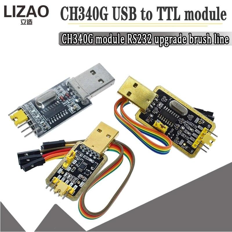 Модуль CH340 с USB на TTL CH340G, небольшая пластина для щетки, плата микроконтроллера STC с USB на последовательный