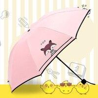 Hipster  odporna na słońce składany Parasol producentów hurtowych winylu kreatywny mały lis Parasol w stylu College Parasol obecnie na