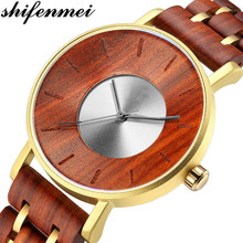 Mens Quartz Watches Top Brand Luxury Men's Wood Wrist