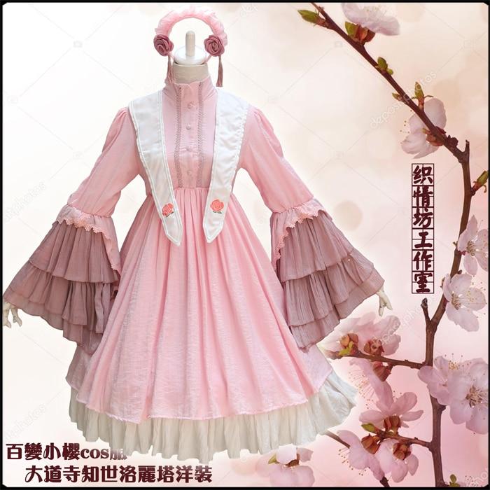 Capteur de carte d'anime SAKURA Cosplay DAIDOUJI TOMOYO Costume fête d'halloween doux et belle robe Lolita Costume