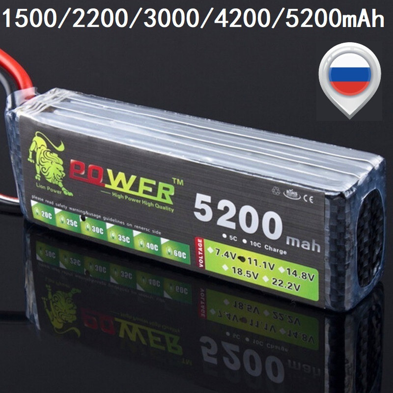 LION POWER 1500mAh 2200mah 2800mah 3300mah 4200mah 5200mah 11.1v Lipo Battery For RC Toy Car Airplane Helicopter Boat 3s Battery