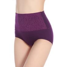 New Cotton high waist abdomen large size XXXL ladies panties women underwear Large Triangle pants lingerie
