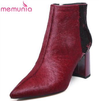 MEMUNIA 2020 new fashion ankle boots women horse hair snake pointed toe autumn winter short boots high heels party shoes woman