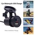 Зарядное usb-устройство для мотоцикла водонепроницаемый сейф Быстроразъемное зарядное устройство адаптер питания с переключателем для авт...