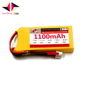 HX Lipo Battery 2S 7.4V 1100mAh 25C 30C 35C 40C 60C For RC Drone  Quadcopter Helicopter Airplane Boat Car Toys  Battery dxf good quality lipo battery 14 8v 4s 8000mah 30c 60c rc akku bateria for airplane helicopter boat fpv drone uav