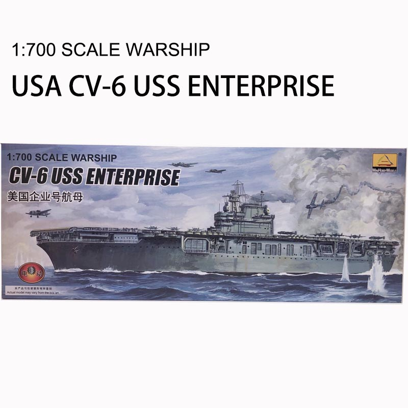 30CM Warship CV-6 USS Enterprise Aircraft Carrier Plastic Assembly Model Electric Toy