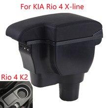 For Kia Rio 4  armrests box car Rio X-line K2 2016 2017 2018 2019 car  armrest box Storage box car accessories interior USB цена 2017