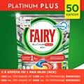 Капсулы Для Посудомоечной Машины Fairy Platinum Plus Лимон 50 кап