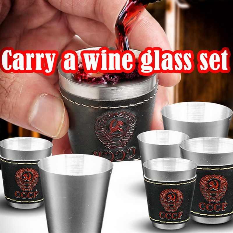 4 개/대 세련 된 30ML 미니 스테인레스 스틸 샷 유리 컵 와인 마시는 안경 가죽 커버 가방 홈 부엌 바 #5