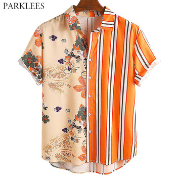 Floral Printed Summer Mens Shirt 2020 Casual Striped Shirts for Men Patchwork Flower Print Chemise Homme Mens Clothing Camisas