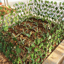 Home Expandable Courtyard Fence Retractable Artificial Garden Fence Gardening Decorative Tools Home Yard Balcony Fence leaves