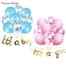 Twins Party Baby Shower Decoration Balloons Pink Blue its a Girl Balloon Boy Newborn Decorative String Flags