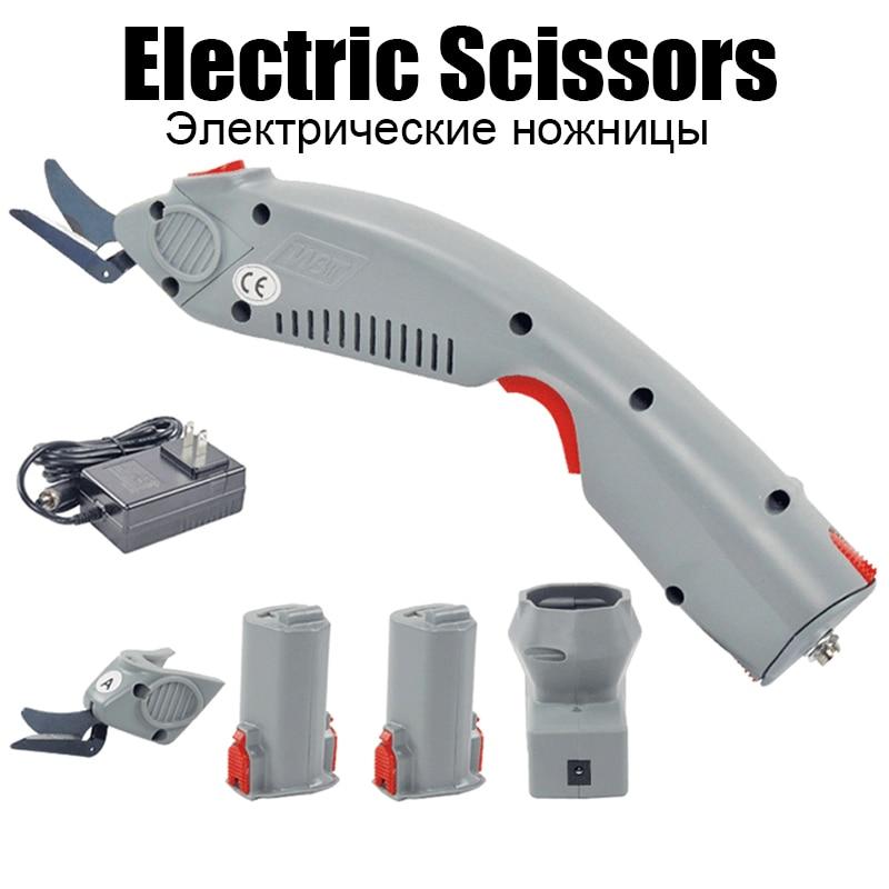 Power Tools Miniature Electric Scissor Head Cloth Cutting Electric Scissor Handheld Automatic Clothing Cutting Machine