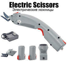 Scissor Power-Tools Clothing-Cutting-Machine Electric Head-Cloth Miniature Handheld Automatic