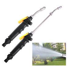 Водяной пистолет высокого давления садовая мойка распылитель