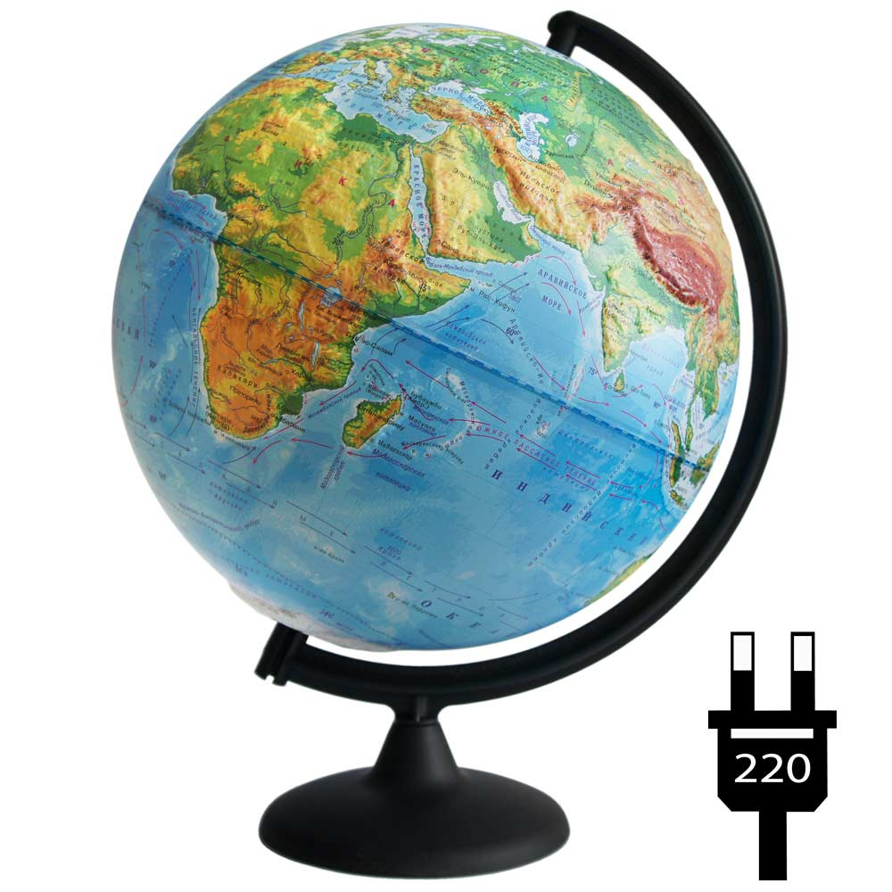 Globe Physical Relief, Diameter 320mm