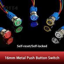 16 мм металлический кнопочный переключатель, кольцевая лампа мощность Символ Кнопка Водонепроницаемый светодиодный светильник с встроенно...