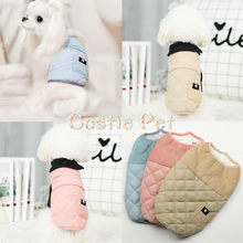 Warm Dog Vest,Corduroy Autumn Winter Pet Vest Padded,For Puppy Terrier Poodle Bichon DropShipping Dog Winter Outfit Clothes Coat(China)
