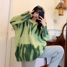 Camisola oversized pulôver verde mulher camisola de malha solta topos inverno o-pescoço harajuku sueter mujer puxar gravata corante outerwear