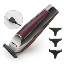 Mini electric hair clipper rimmer Men's oil head USB charging Suitable for both adults and children Cut beard SU61 ds mini baby scale 50g 100kg usb charging home use weighing scale split design suitable for adults and children 1pc