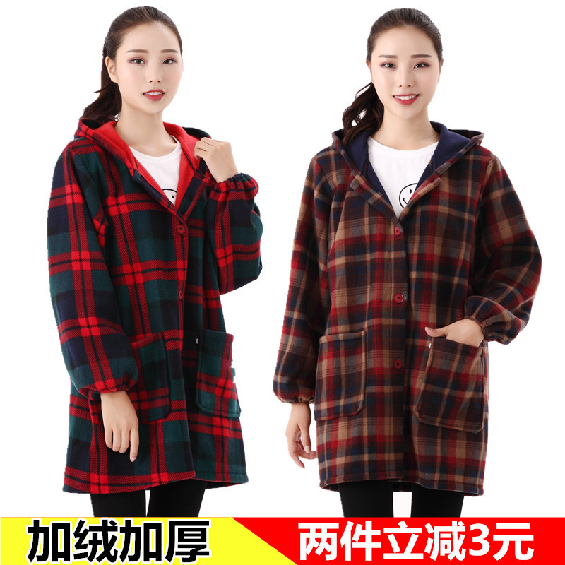 Korean-style Overclothes Adult Long Sleeve Women's Autumn And Winter Pure Cotton Brushed And Thick Protective Clothing Work Clot