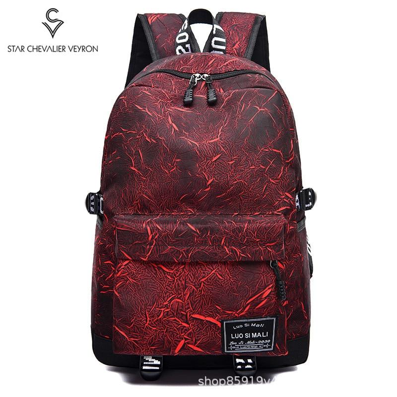Women Striped Travel Backpack Student Schoolbags Large Capacity Knapsack Satchel