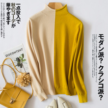 2019 Cashmere Knitted Sweater Women свитер женский Coloured cashmere sweater Pullovers Turtleneck Sweaters кофта женская 2019 cashmere knitted sweater women свитер женский coloured cashmere sweater pullovers turtleneck sweaters кофта женская