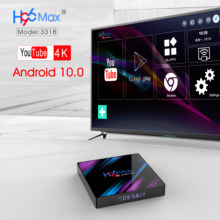 LEMFO H96 Max Plus Android TV Box 4K 2.4/5G WiFi lecteur multimédia YoutubeTV Box Android 10.0 lecteur Google décodeur(China)