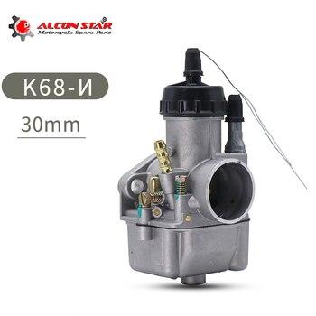 Alconstar-carburador de motocicleta k68i, aleación de aluminio, Zinc, IZh Planeta-3, Dnepr Ural K750 M72, Bakar K750