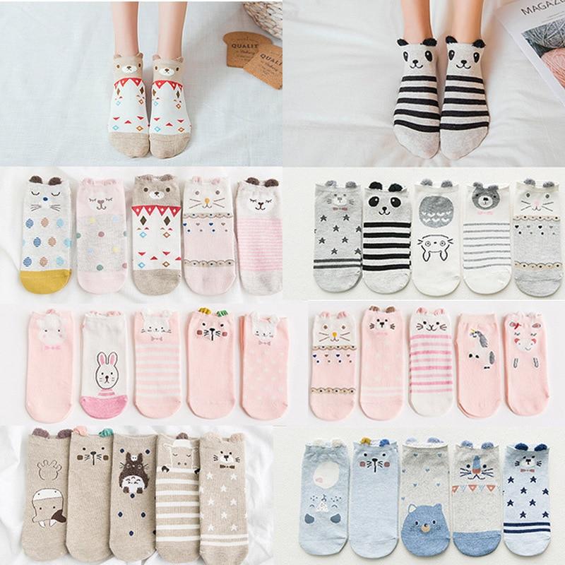 5 Pairs Of Harajuku Style Cute Animal Pattern Cat Socks Korean Women Style Happy Socks Kawaii Invisible Print Ladies Socks