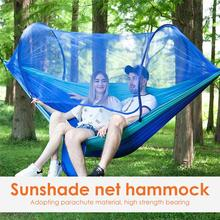 Outdoor Camping Hammock with Mosquito Net 250*120cm 1-2 Person Parachute garden swing hanging chair double sleeping bed