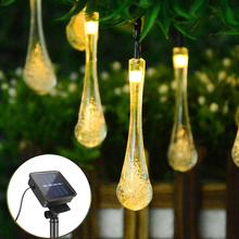 Solar Rechargeable LED Garden Lawn light String Fairy Solar LED light Outdoor Yard Holiday Wedding Decoration Landscape Lamp