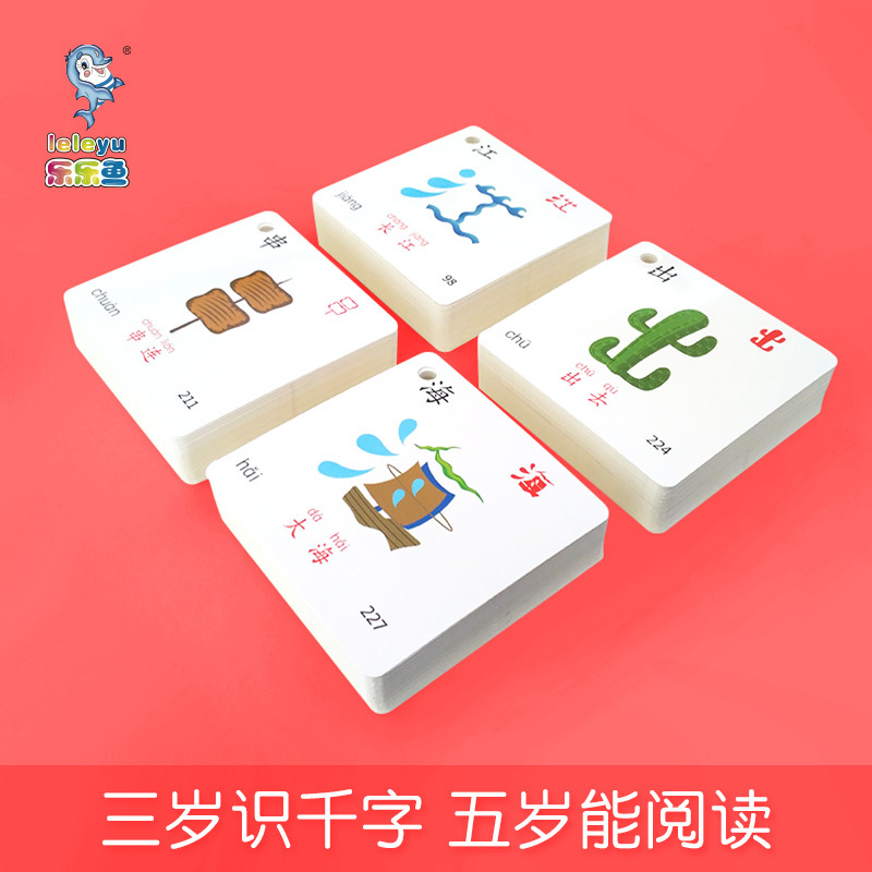 Leleyu Children Early Education Card Pictures And Literacy Card 0-3-6-Year-Old Pinyin Card Early Education Pictographic Flash Ca