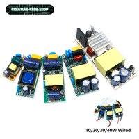 Controlador LED, fuente de alimentación de DC24-36V, corriente constante, Control automático de voltaje, transformador de luz para luces LED, 10W, 20W, 30W, 40W, 50W