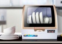 Volautomatische Huishoudelijke Vaatwasser Desktop Kleine Warmte Desinfectie Spuiten Type Afwassen Machine