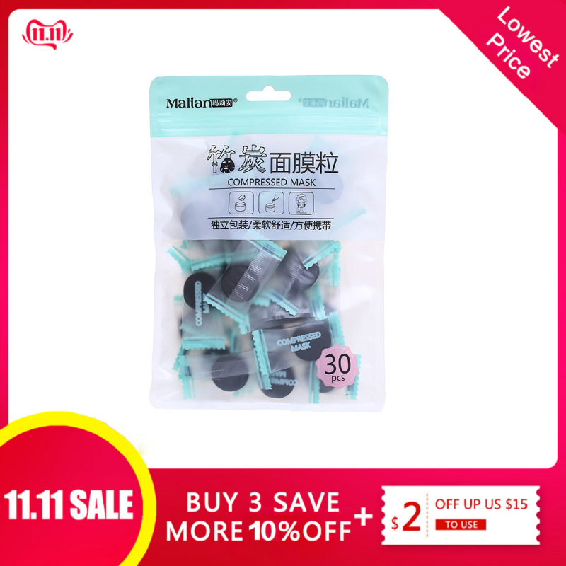 30Pcs Black Bamboo Charcoal Compressed Mask Sheet Paper Convenient Portable DIY Tools Moisturizing Whitening Skin Care TSLM2