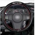 Аксессуары для интерьера для Chevrolet Niva, черный, из натуральной кожи, ручная работа, аксессуары для автомобиля