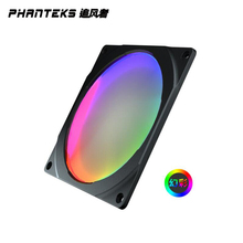 (PHANTEKS) Halos 140mm RGB Colorful LED Rainbow color fan aperture (compatible with 14cm fan/synchronous motherboard control)