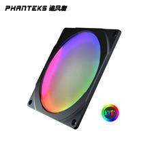 (Phanteks) ハロー 140 ミリメートルrgbカラフルなled虹色ファン開口 (14 センチメートルファンと互換性/同期マザーボード制御)