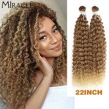 Noble-extensiones de pelo rizado para mujer trama de extensiones de pelo ondulado sintético, resistente al calor, 22 pulgadas, 2 unids/lote, color negro