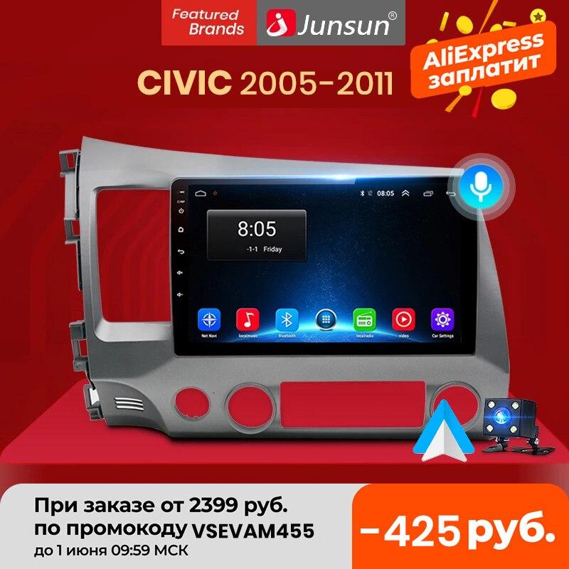 (КОД:VSEVAM455)Junsun V1 Android 10 ИИ Голосовое управление 4G DSP автомобильное Радио мультимедийный плеер видео для хонда циви 2005 2006 2007 2008-2010 2011 навигация ...