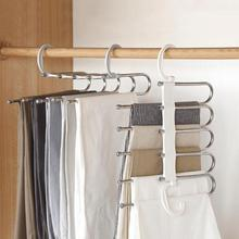 Adjustable Closet Organizer Convenient For Wardrobe Selection And Viewing Of Your Pants