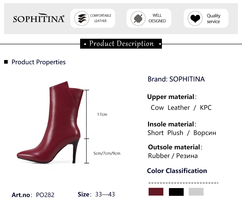 Image 5 - SOPHITINA Sexy Thin Heel Boots High Quality Genuine Leather  Fashion Pointed Toe Handmade New Shoes Zipper Womens Boots  PO282Mid-Calf Boots