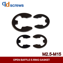 M2.5M3M4M5M6-M15 Open baffle E-ring gasket Lock washers (retaining for shafts DIN6799