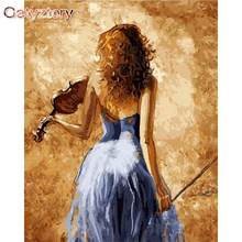 Картина по номерам на скрипке для взрослых 40x50 см