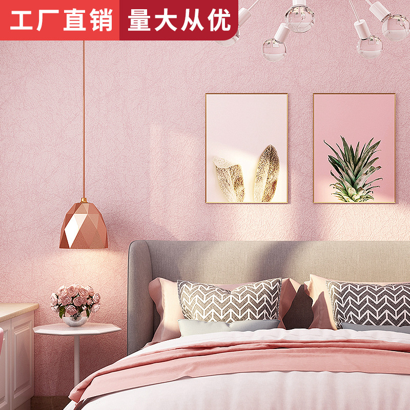Northern European-Style Silk Solid Color Plain Color Pink Children Long-fiber Non-woven Fabrics Wallpaper Living Room Clothing S