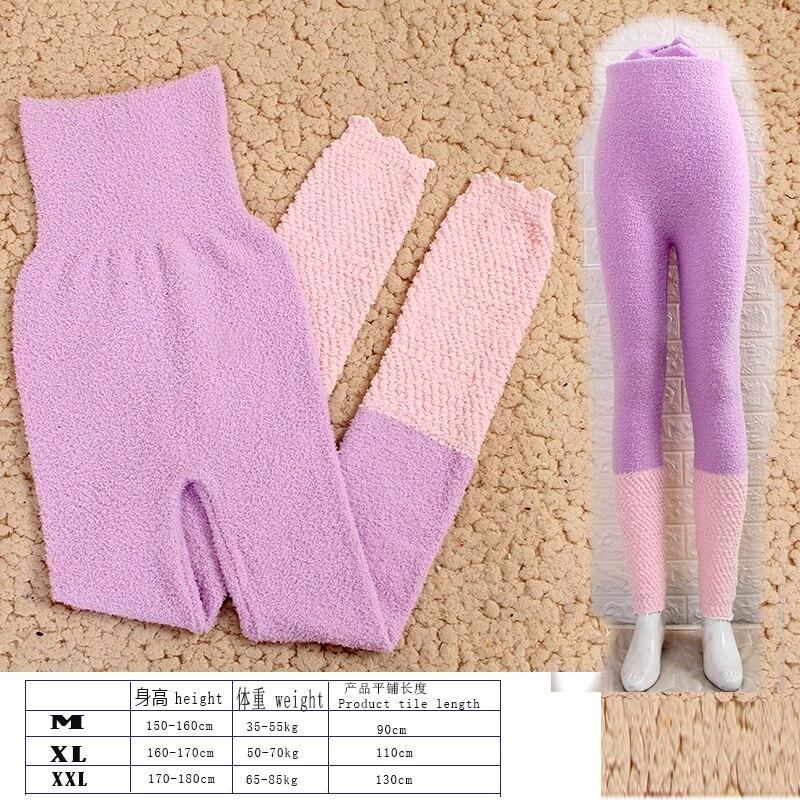 Теплые штаны из микрофибры, эластичные брюки для женщин, сохраняющие тепло, домашние штаны в физиологический период для увеличения - Цвет: ZL