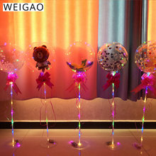 70cm Plastic Balloon Stand Glow Party Decor Colorful String Fairy Lights Battery LED Lights Wedding Birthday Party Balloon Decor(China)