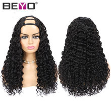 Pelucas de cabello humano brasileño Remy para mujeres negras, Pelo Rizado profundo, parte en U, 150% de densidad, envío gratis