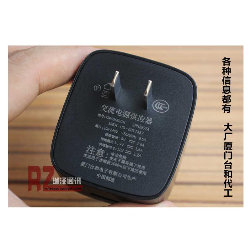 Chargeur rapide officiel d'origine pour MOTO Z Play adaptateur de charge d'alimentation pour MOTO XT1650 XT1570 adaptateurs de chargeurs rapides